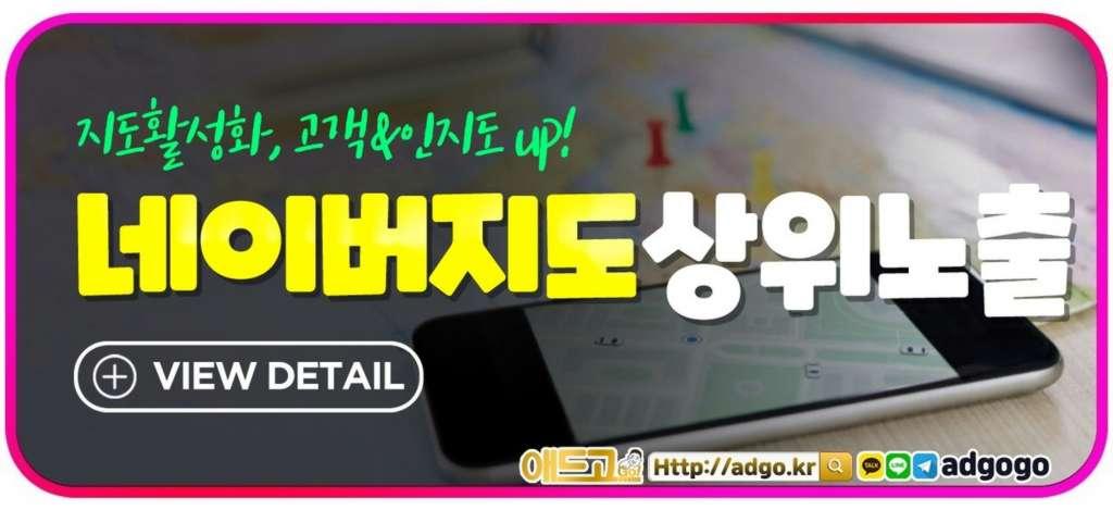 종이홀더제작광고대행사도메인최적화