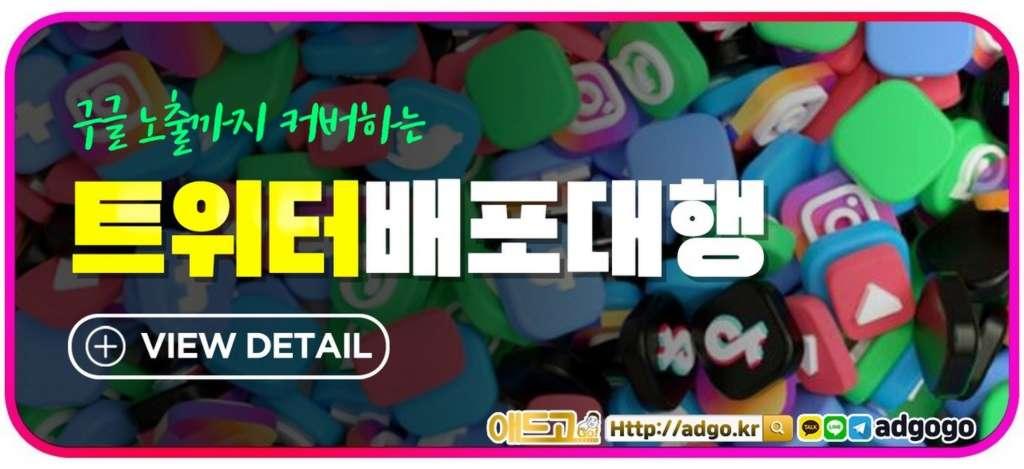 종이홀더제작광고대행사트위터배포대행