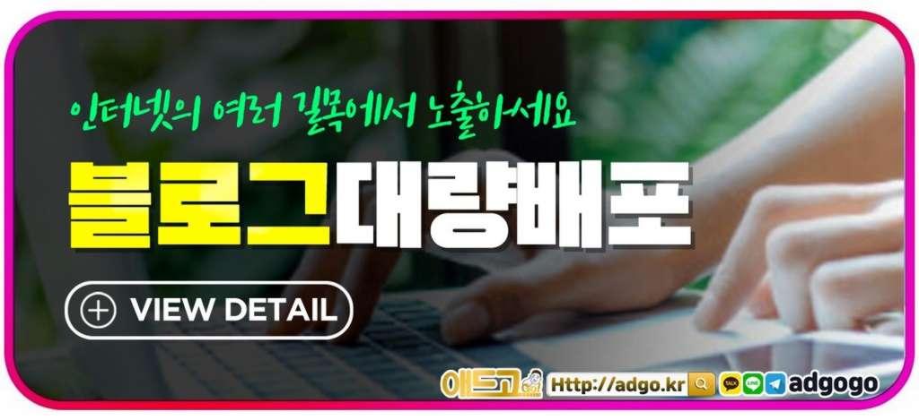 종이홀더제작광고대행사블로그배포