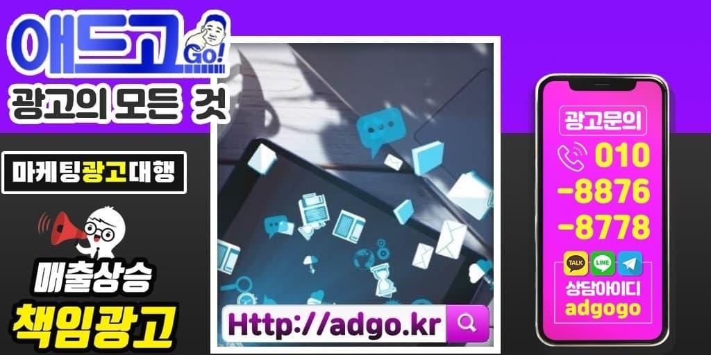 종이홀더제작광고대행사바이럴마케팅